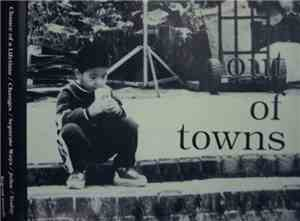 Out Of Towns - Out Of Towns